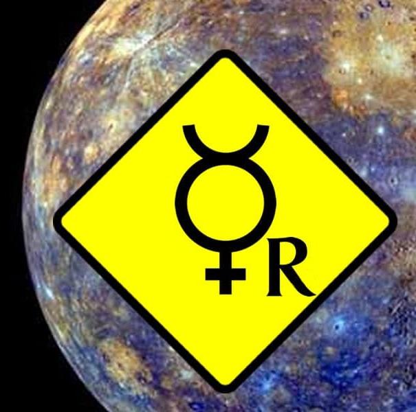 ретрограден сатурн